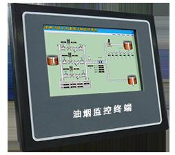 油烟在线监控系统|烟气排放连续监测系统|烟气颗粒物排放连续监测系统|油烟监测|油烟监控方案