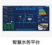 生态流量成套监测终端,生态流量监测设备,小水电站生态流量监管平台