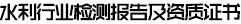 农业水价综合改革信息化管理系统_水资源信息化管理_智慧供水解决方案_城市内涝防汛监测预警系统_遥测终端机RTU_水雨情监测终端_NB-IOT管网监测设备_水源井远程监控_泵站无人值守