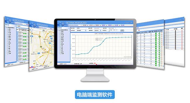 水库监测系统|水雨情监测系统|水雨情自动测报系统|水库监控系统|水库水位监测|水库无线监控系统|水库远程智能监控系统