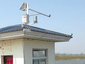 水雨情自动测报系统软件|水雨情动态监管系统软件|水库水雨情预警系统|水利局水雨情遥测|中小河流水雨情自动测报|河道水雨情监测|水库水雨情自动测报|水雨情分析管理平台