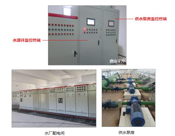 水厂远程监控系统|水厂监控|水厂自动化监控系统|自来水厂远程监控|自来水厂监控|水厂监测|远程监测水厂水池水位、进厂流量、出厂流量、出厂压力、水质