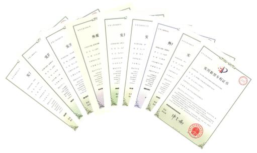 专利证书—唐山平升电子技术开发有限公司