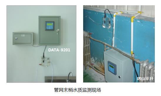管网监测系统|供水管网监测系统|地下管网监测|城市管网监测|市政管网监测|管网压力流量水质监测系统|管网智能监测|管网实时监测|管网无线监测|自来水管网在线监测