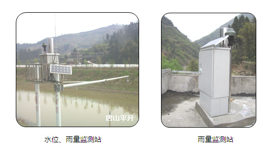 水文监测系统|水文实时监测|水利水文监测|无线水文监测系统|水文自动监测|监测河流、运河、河道的水位雨量流速流量水温水质蒸发量