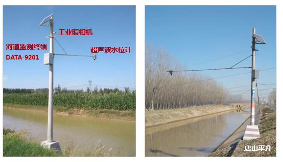 河道水位监测系统|河道智能监测系统|河道水位监测预警系统|中小河流监测系统|河道水位监控系统|河道水位远程实时监测|河道水文监测|河流水位监测|河道水雨情监测