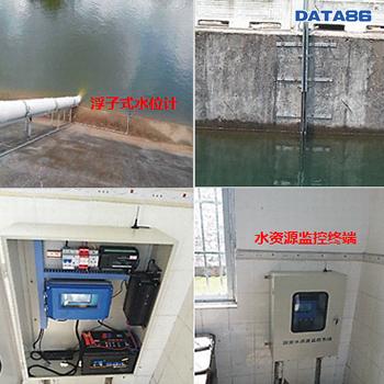 水资源监控能力建设信息化管理系统 水资源监测 水资源监控系统 水资源监控与管理系统 水资源远程监控 水资源地下水、地表水的水量、水位、水质监测