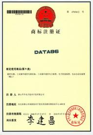 DATA86注册商标-唐山平升电子