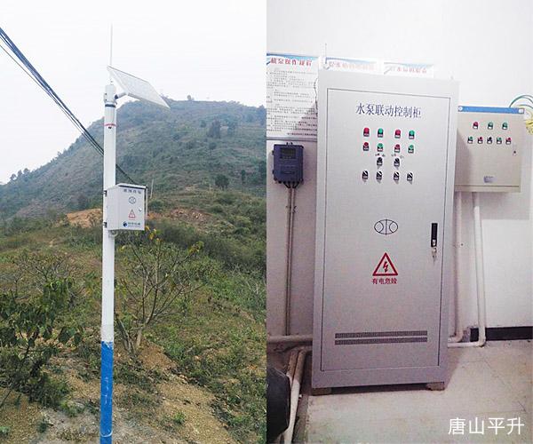 贵州省小型农田灌溉泵站自动控制系统项目|农田灌溉泵站自动控制系统|农业灌溉泵监控|水利灌溉泵站无人值守|灌区泵站自动化监控|灌区泵站监控设备