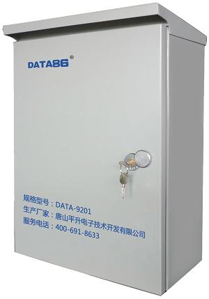 水厂监控设备|水厂自动化设备|水厂自动控制|水厂监测设备