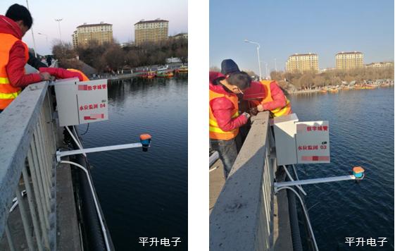 数字城管—城市防汛预警系统|数字化城市管理系统|城区内低洼路段积水水位实时监测|河道水位监测预警|城市道路积水监测系统|城区内涝自动预警