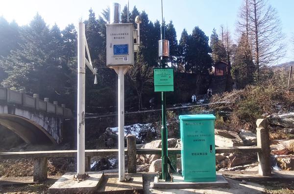 自动水文水质站 水文水质自动测报 水文动态监测现场照片