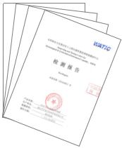 水利行业权威检测证书