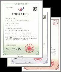 智能取水栓专利证书