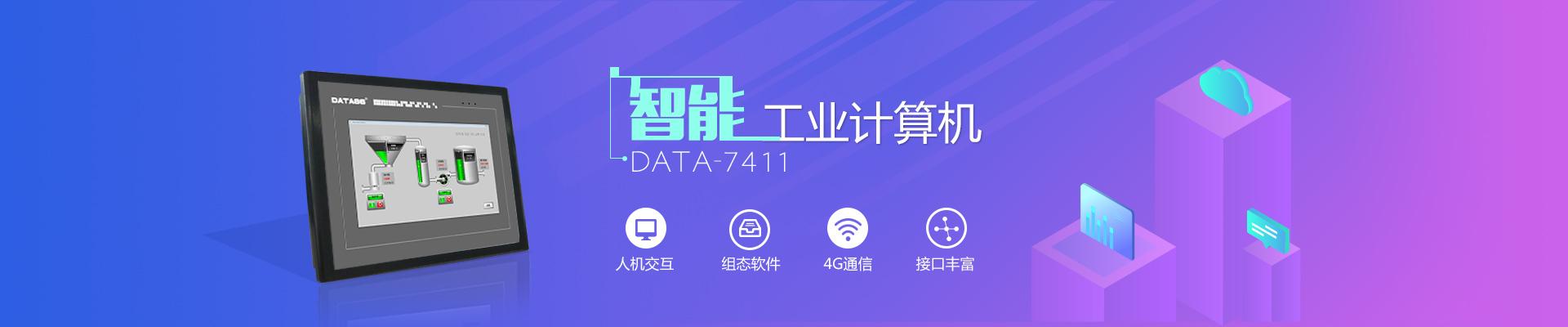NB-IoT/gprs/4g rtu,电池供电rtu