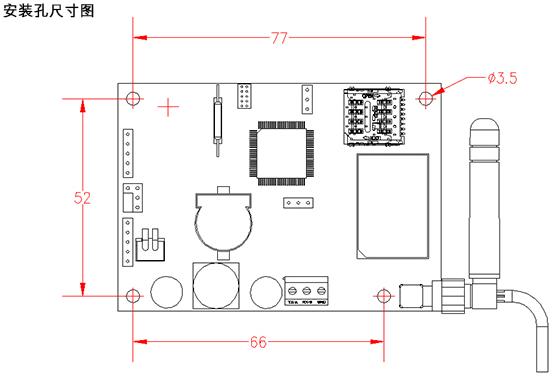 NB-IoT DTU安装孔尺寸图