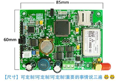 NB-IoT DTU产品特点