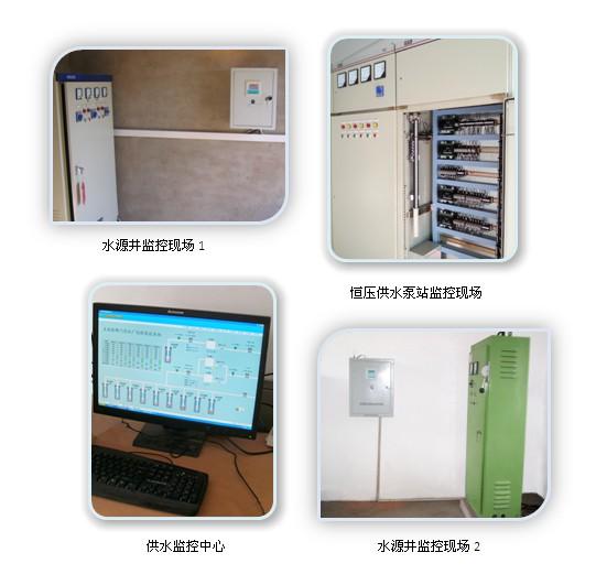 企业供水自动控制系统|企业供水监控|供水自动化控制|企业供水自动化系统|供水企业信息化|供水无线远程监测|供水系统自动化