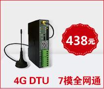 DTU|透传DTU|4G DTU|无线数传终端|DTU设备