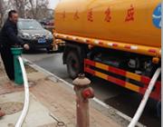 取水栓远程控制系统1