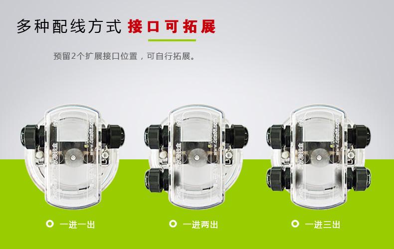 接线盒|防水接线盒|防水接线端子盒|IP68等级防水接线盒