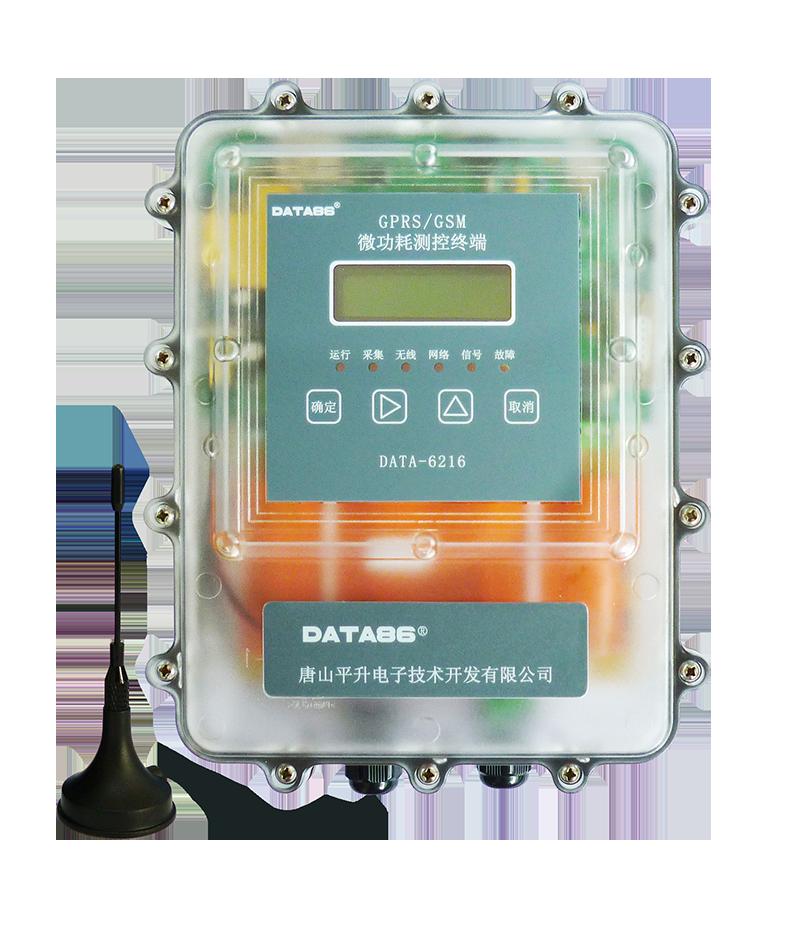 低功耗GPRS/CDMA测控终端RTU|RTU|低功耗RTU|数据采集传输仪|GPRS RTU|RTU设备|RTU模块|RTU终端|无线RTU|工业RTU|远程测控终端