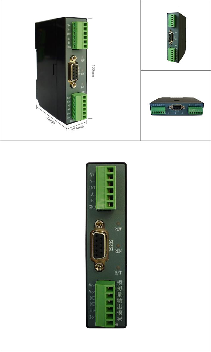 AO模块|串口信号转模拟量模块|模拟量输出|无线模拟量模块|远程模拟量模块