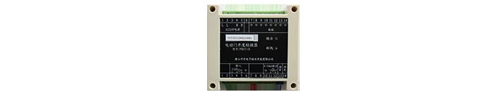电动阀门开度数字化|阀门信号转换器|电阻信号转电流信号|电阻信号转4~20mA信号|电阻信号转换器