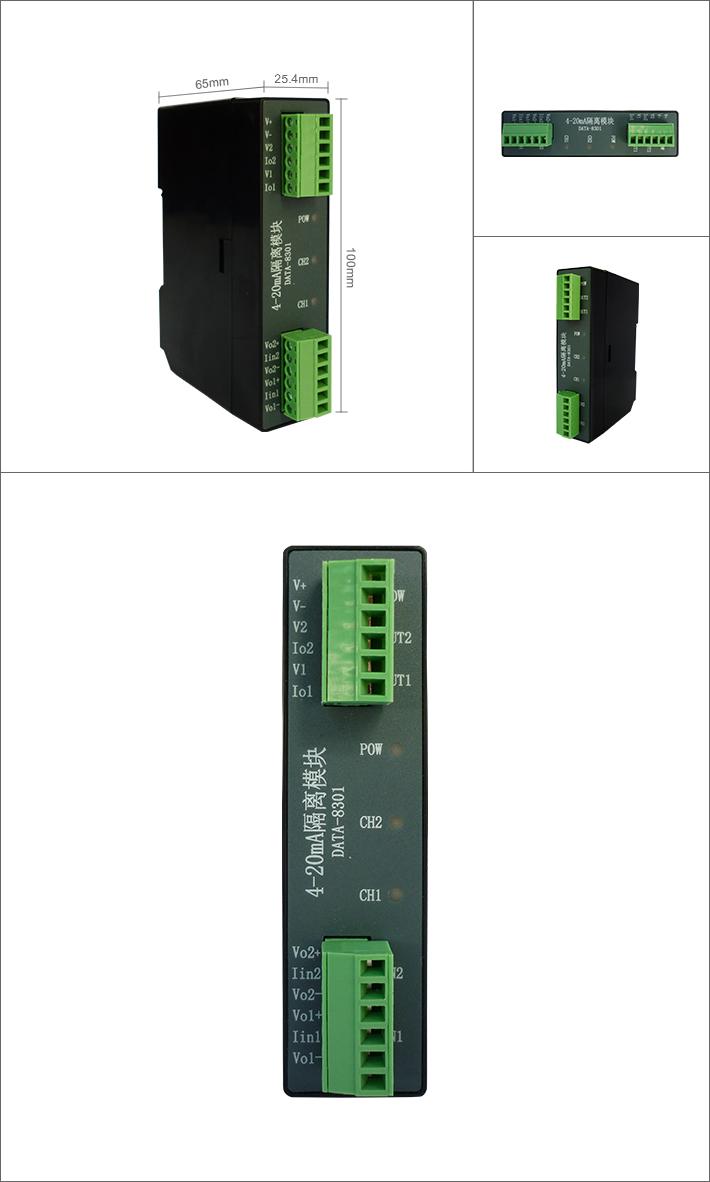 4~20ma信号隔离器|电流信号隔离模块|模拟量信号隔离器|模拟量信号隔离器|智能信号隔离器|电流信号隔器
