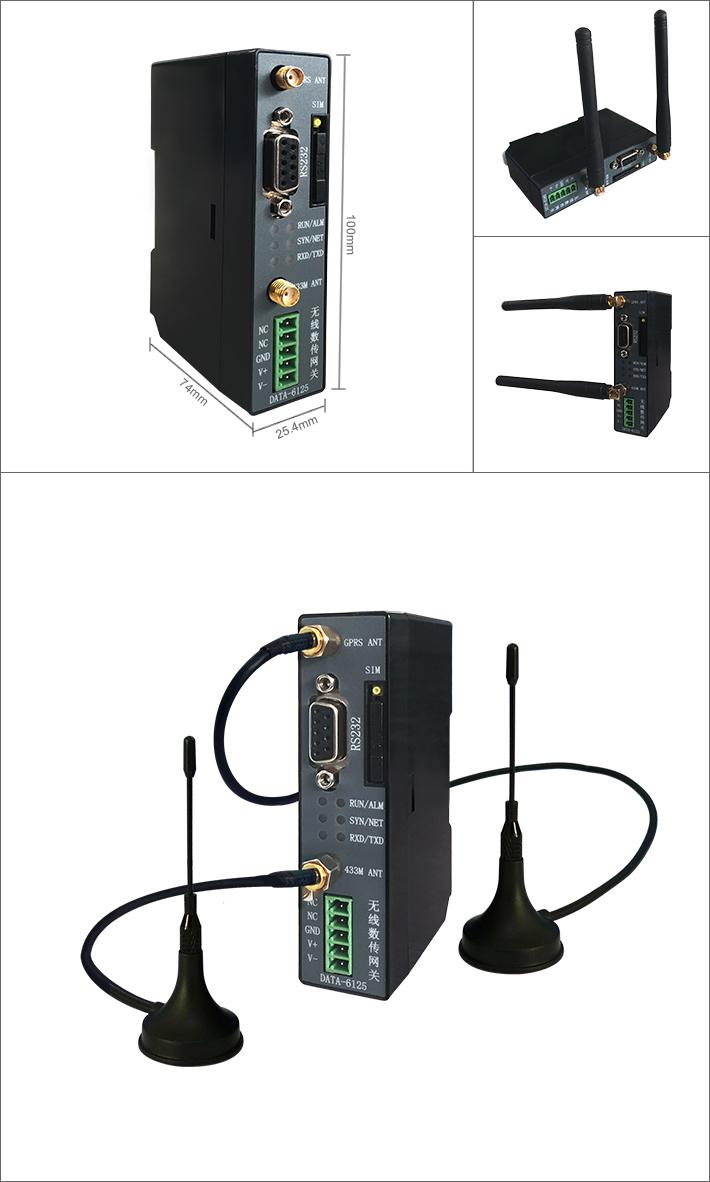 LoRa/GPRS无线数传网关|无线网关|LoRa转GPRS无线数据传输智能网关|GPRS/LoRa双模通信设备