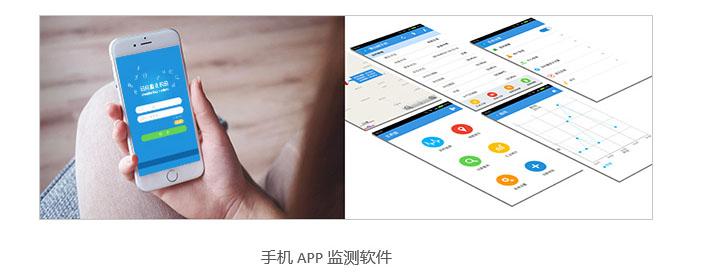 电池供电测控终端RTU,手机app