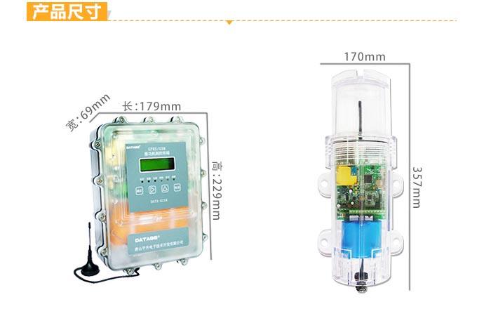 地下水监测设备RTU|地下水水位监测仪器|地下水远程监测|地下水动态监测|地下水位遥测终端|地下水位自动监测设备|地下水监测仪|地下水远程监控终端