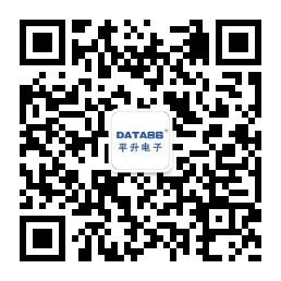 唐山平升微信公众平台