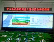 山西回龙灌区引黄灌溉信息化监控系统