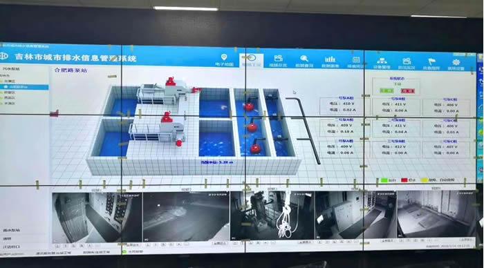 3g视频监控_智慧城市之排水管理系统软件|智慧城市|智慧城市管理系统|智慧 ...