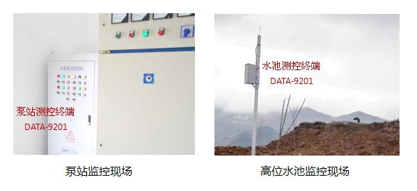泵站自动化|泵站计算机监控系统|泵房无人值守|泵站运行控制|泵站综合管理|供水泵站远程监测