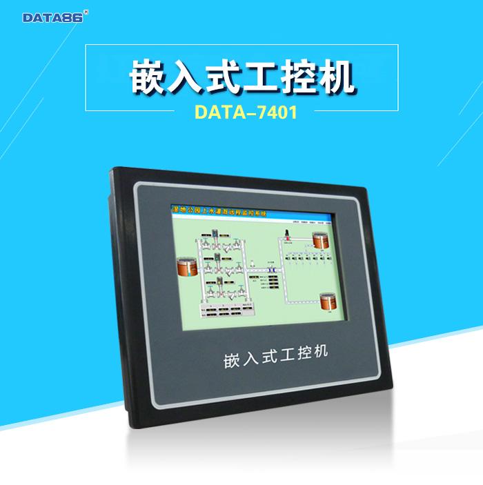 4G嵌入式工控机|5寸屏数据采集传输仪|带彩色触摸屏的遥测终端机RTU|物联网工控机|4G遥测终端|无线工控机