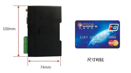 4G RTU(简易版)产品尺寸