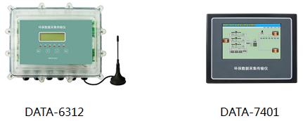 环保数据采集传输仪|污染源自动监控数据采集传输仪|污染源在线自动监控数据采集传输仪|数据采集传输与控制终端|智能数据采集处理器|物联网数据采集控制仪|环保数采仪