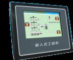 4G DTU|透传DTU|物联网网关(串口转4G)| 全网通七模4G DTU|移动联通电信4G、3G、2G DTU|DTU设备|DTU模块|DTU厂家价格