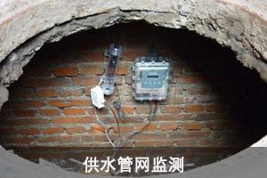 4G电池供电测控终端RTU用于供水管网监测