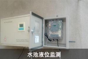 4G电池供电测控终端RTU用于水池液位监测