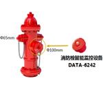 智能消防栓小图