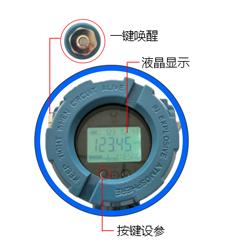 无线压力变送器细节