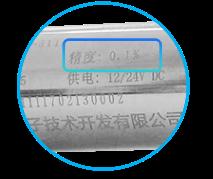 无线液位变送器传感器0.1%高精度