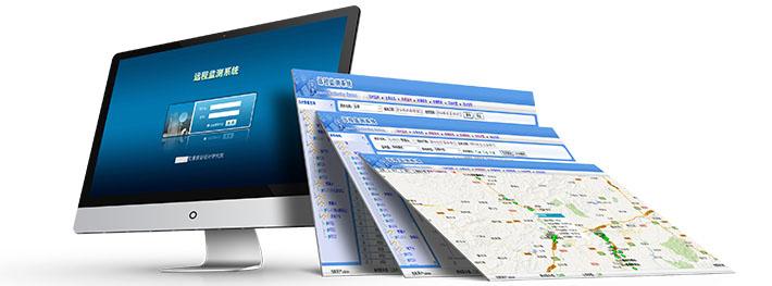 无线液位变送器可选购PC端监测软件