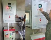 内蒙古自治区节水增效工程信息化