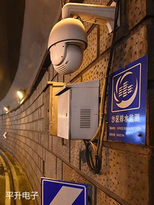 重庆暴雨积水智能可视监控系统