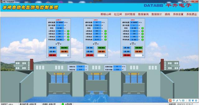 水闸自动化监测与控制系统断桩山闸出厂前监控软件界面