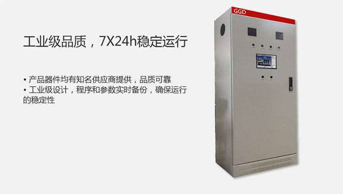 智能二次供水变频控制柜工业级品质